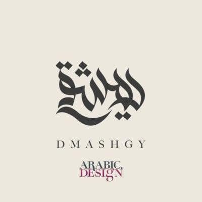 DMASHGY Logo
