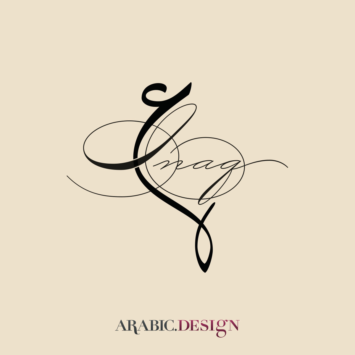 Arabic Logo Design Things You Need To Know Arabic Design