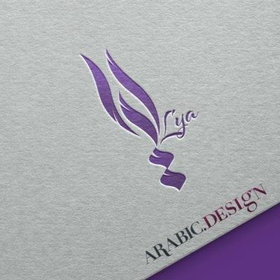 Lya name Arabic Modern logo design