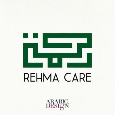 Rehma Care Arabic Logo Design